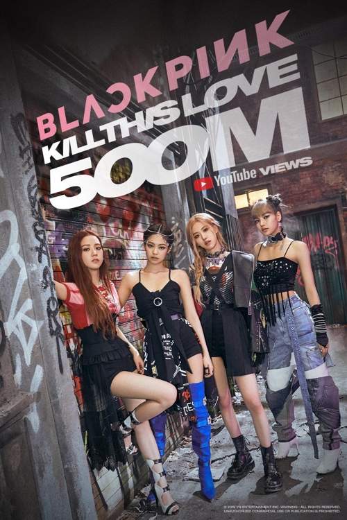 'Kill This Love' de BLACKPINK supera los 500 millones de visualizaciones en YouTube en un tiempo récord