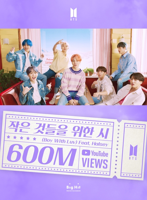 El videoclip de 'Boy With Luv' de BTS supera los 600 millones de visualizaciones