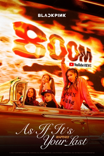 El vídeo musical 'As If It's Your Last' de BLACKPINK supera los 800 millones de visualizaciones en YouTube siendo el 4° vídeo del grupo en lograrlo