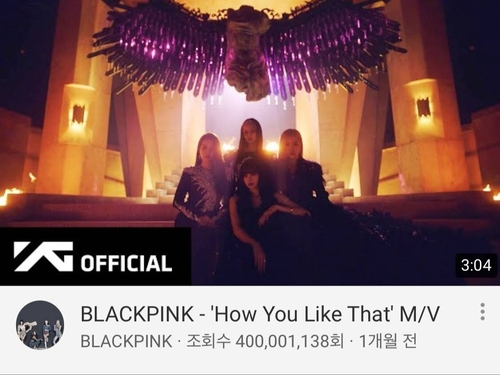 El videoclip 'How You Like That' de BLACKPINK supera los 400 millones de visualizaciones en YouTube