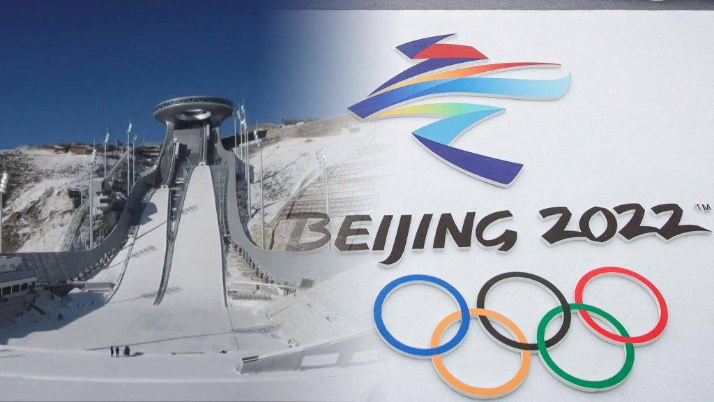 베이징 동계올림픽 D-1년…코로나·인권문제 걸림돌 | 연합뉴스