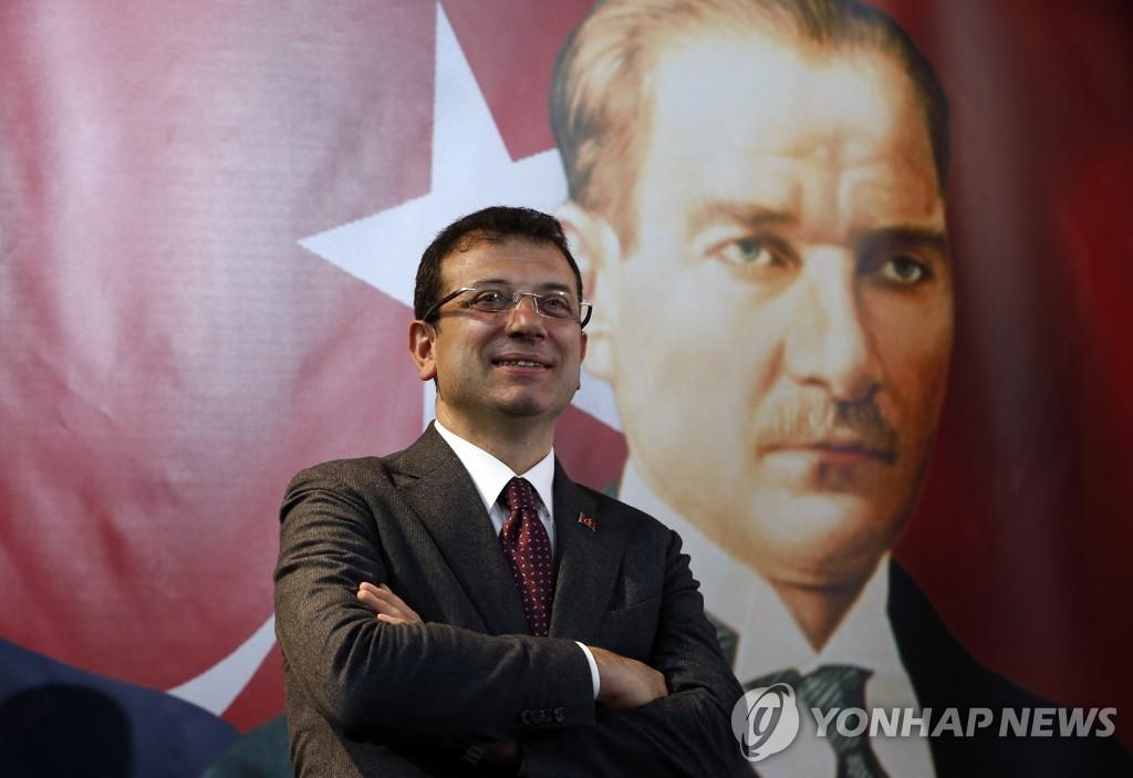 야당 이스탄불 시장 후보 에크렘 이마모을루