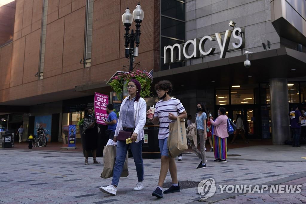 미국 보스턴의 한 백화점에서 나오는 쇼핑객들