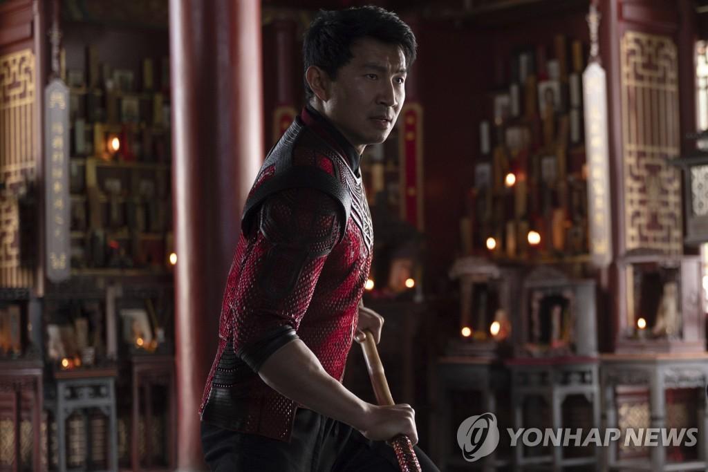 영화 '샹치와 텐 링즈의 전설'