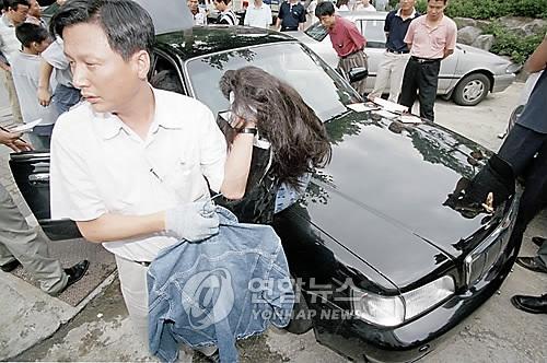 1998년 신창원이 버리고 달아난 차량과 유류품