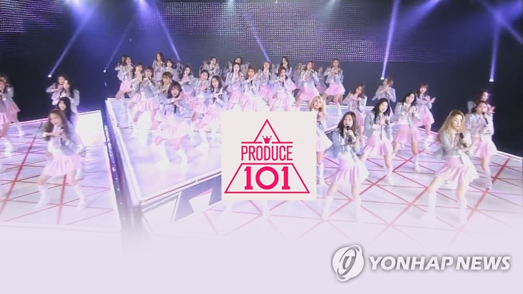 """This image, provided by Yonhap News TV, shows a scene of """"Produce 101,"""" a popular audition program that was on air from January to April 2016 on local music channel Mnet. (Yonhap)"""