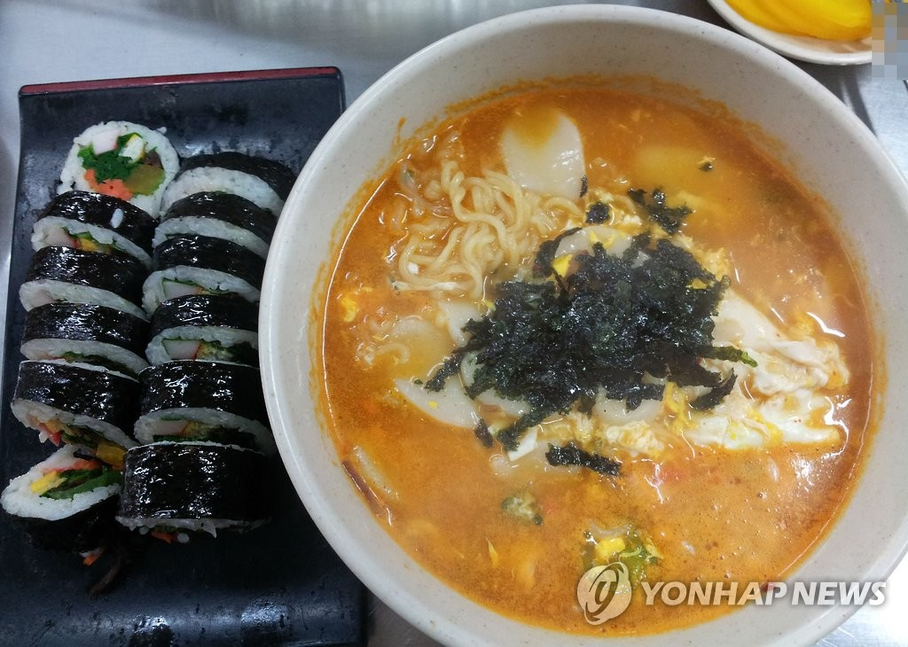 김밥과 라면