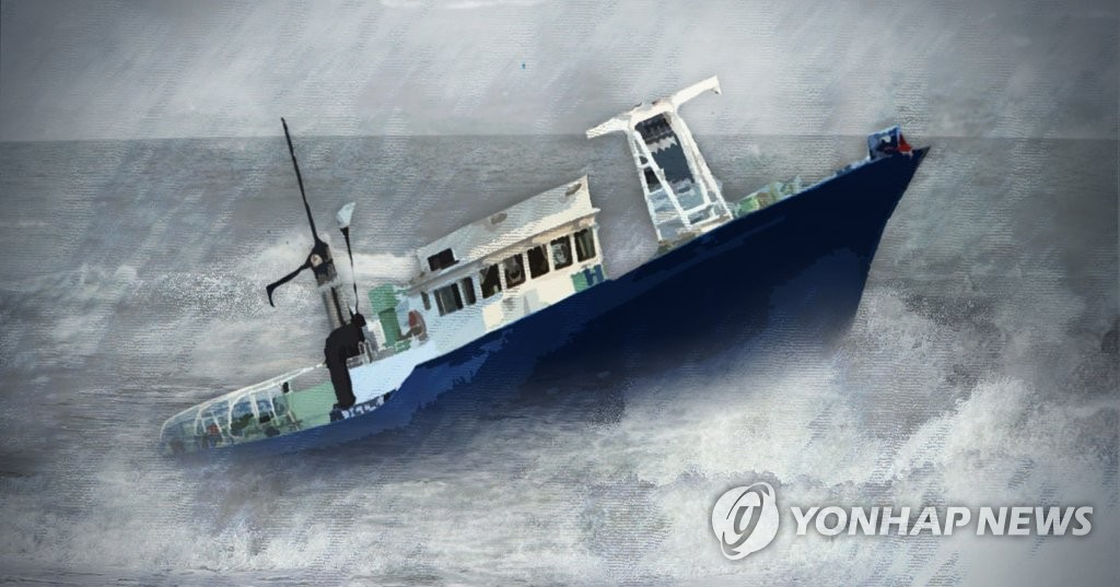 An image of a boat accident (Yonhap)