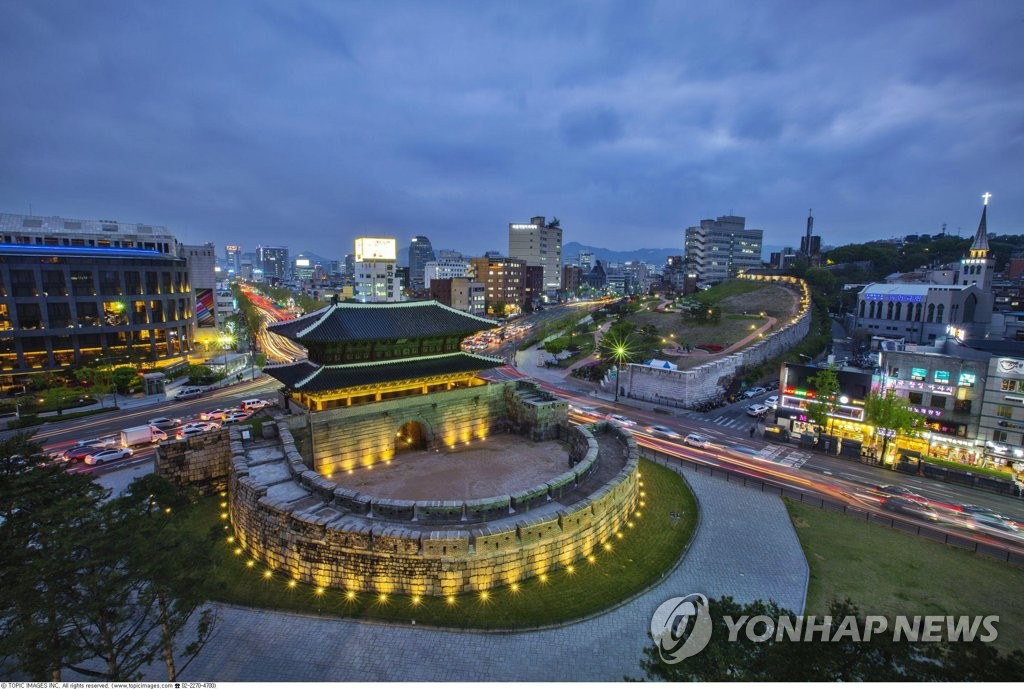 Heunginjimun, one of the old gates to South Korea's capital city, Seoul (Yonhap)