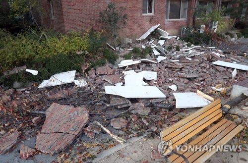 2017 Pohang earthquake probably caused by geothermal plant