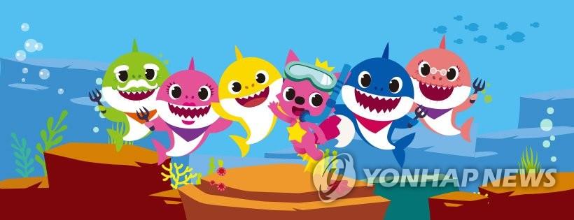 핑크퐁 '상어가족'