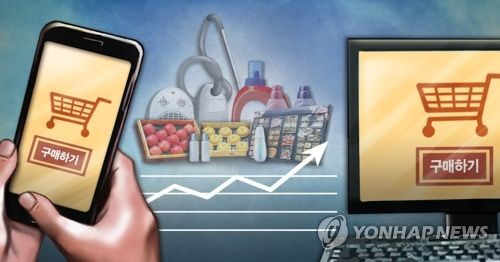 Online shopping rises 15 pct in Feb. amid pandemic