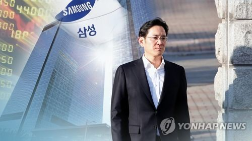 Samsung chief discusses chip strategy with executives