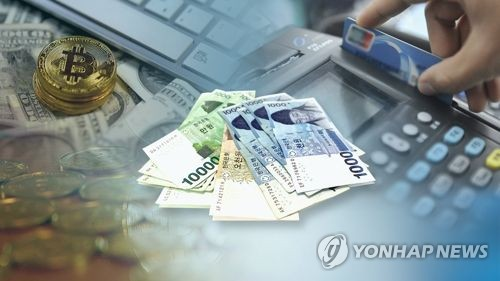 S. Korea's money supply continues growth in Nov.