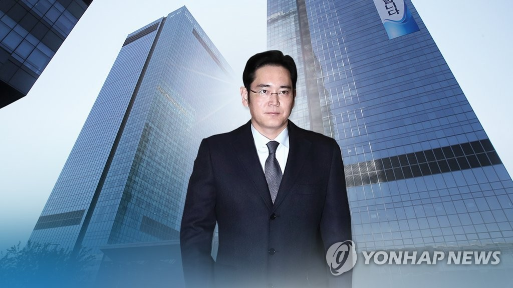 Samsung heir highlights importance of 5G tech - 1
