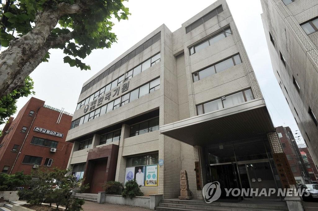 한국의 기원