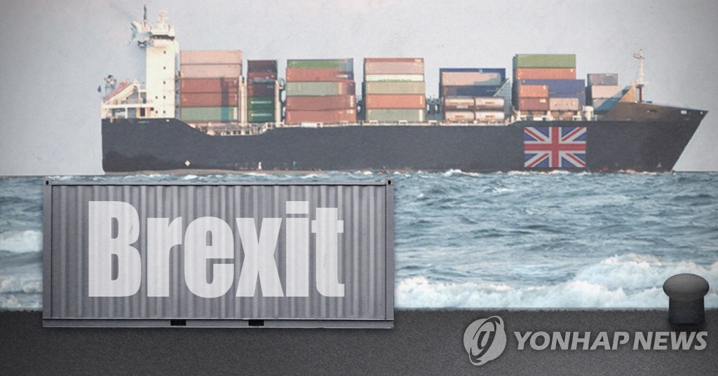 S. Korea signs FTA with Britain, bracing for post-Brexit - 1