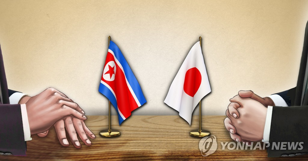 N. Korea's ruling party meets with Japanese prefectural delegation - 1