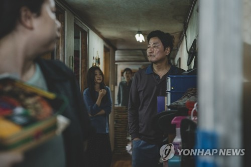 Bong Joon-ho's 'Parasite' among films in the running for Cannes' top prize