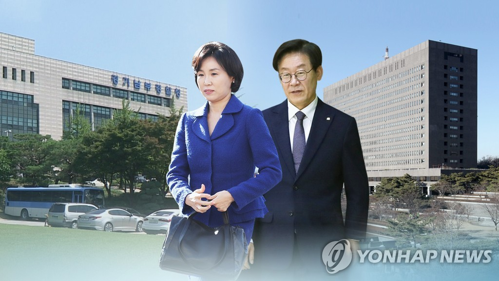 이재명·부인 김혜경씨(CG)