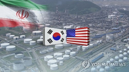 (3rd LD) U.S. denies extension of Iran oil import waivers to S. Korea, other countries