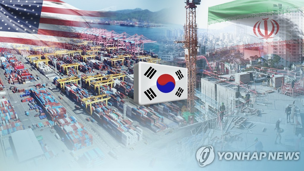 Korea's exports may get boost from slight oil price uptick amid U.S.-Iran tensions - 1