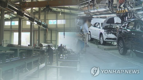 S. Korea to expand benefits for corporate onshoring