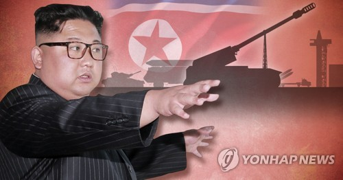 N. Korea may have tested new long-range artillery: source