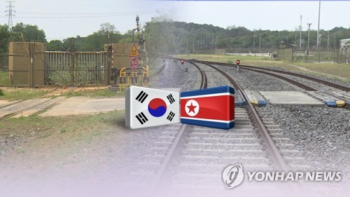 S. Korea pushes to hold groundbreaking ceremony for railway, road connections this year: official