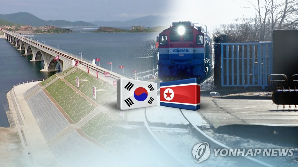 (2nd LD) Train used for joint railway inspections in N. Korea returns home - 2