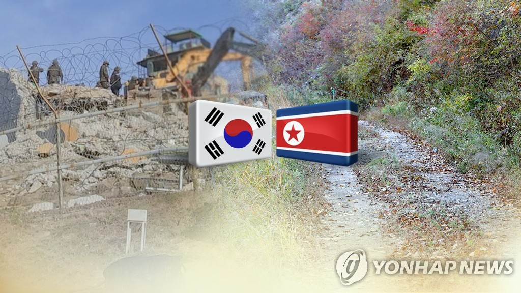 (Photomontage) ⓒ Yonhap News TV