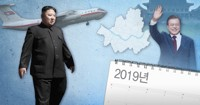 (LEAD) N.K. leader unlikely to visit Seoul this year: presidential office
