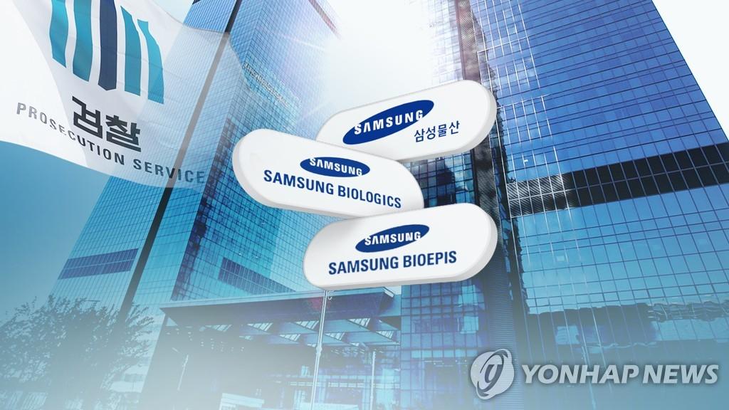 '삼성 합병 의혹' 회계법인들 수사 계속 (CG)