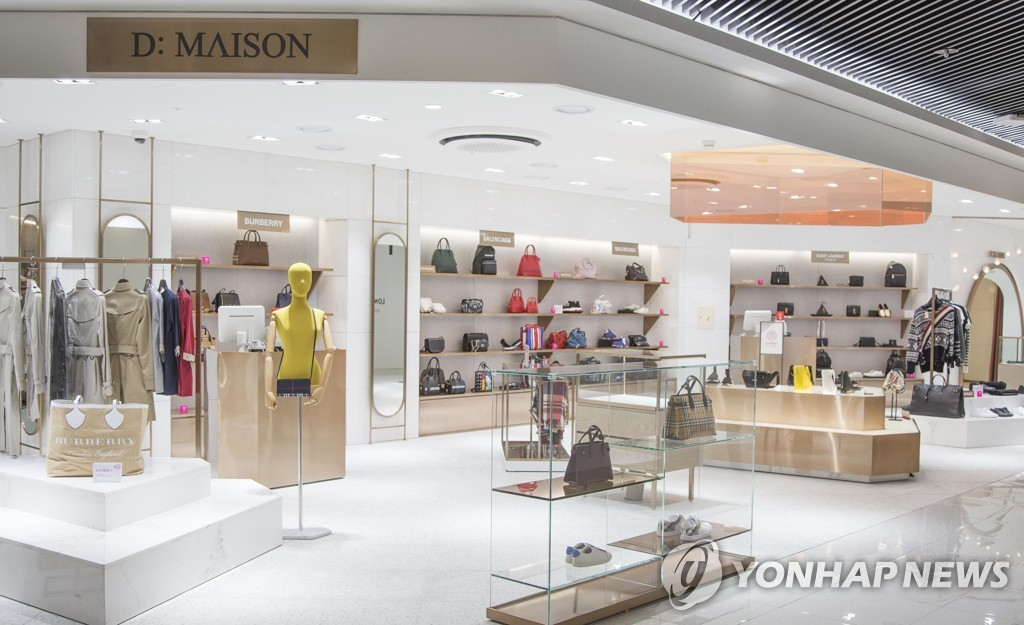 This undated photo, provided by Doosan Group, shows a shop at Doosan's duty-free outlet at Doosan Tower in Seoul. (PHOTO NOT FOR SALE) (Yonhap)