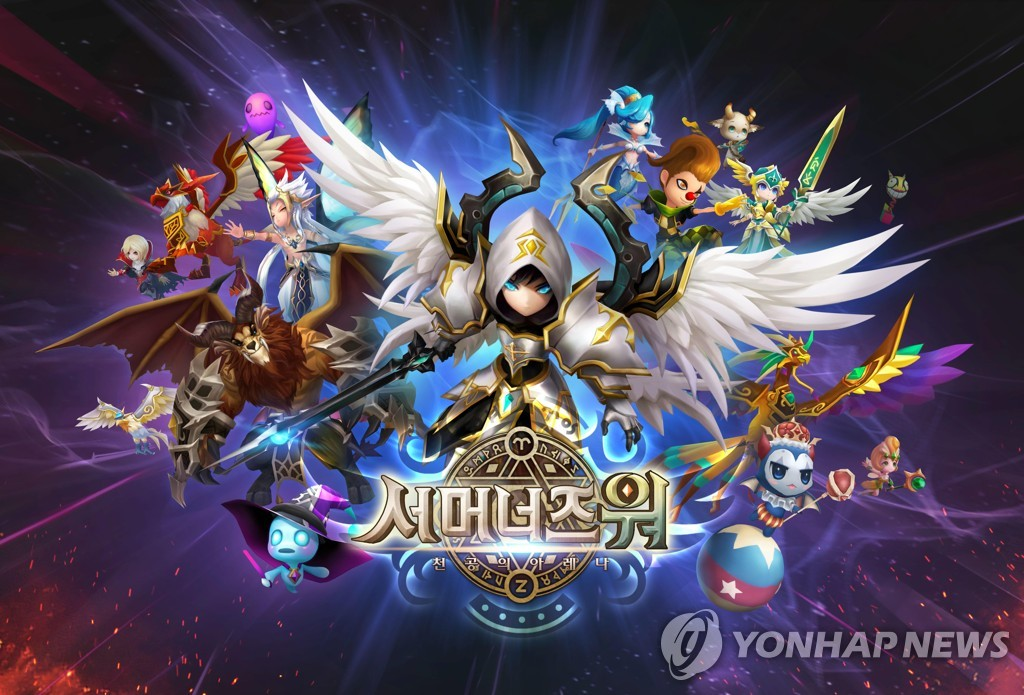 "Com2uS Corp.'s popular mobile game ""Summoners War"" is shown in this undated image provided by the company. (PHOTO NOT FOR SALE) (Yonhap)"