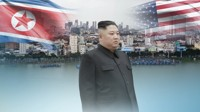 N. Korea launches 3 non-life insurance firms