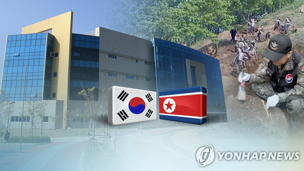 N. Korea brings number of staff at liaison office to normal level: ministry - 1
