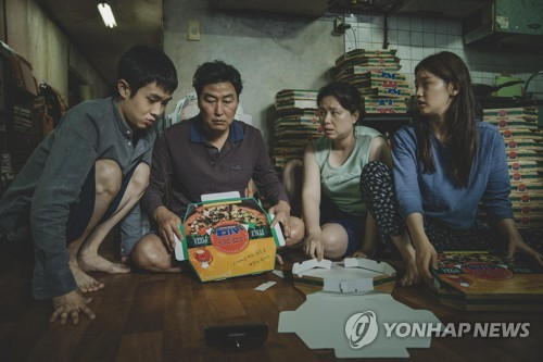 'Parasite' sweeps Daejong Film Awards with five trophies