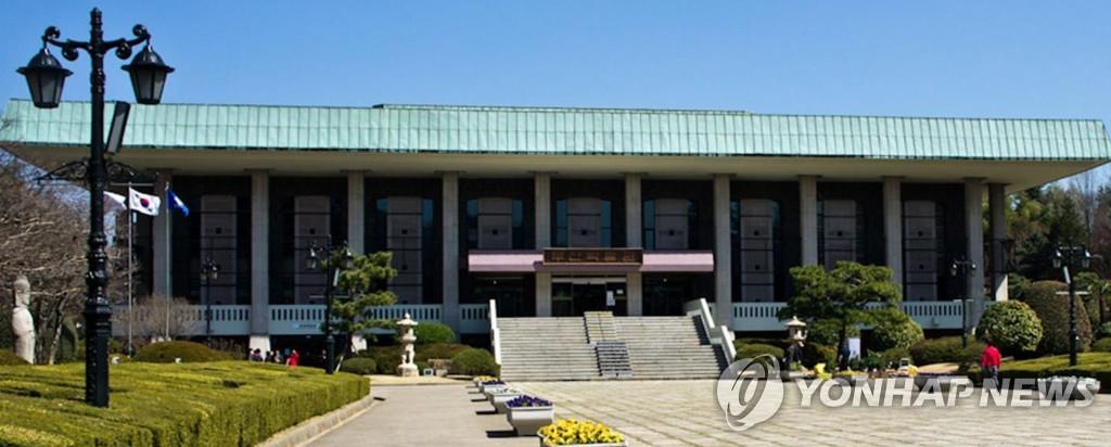 부산시립박물관