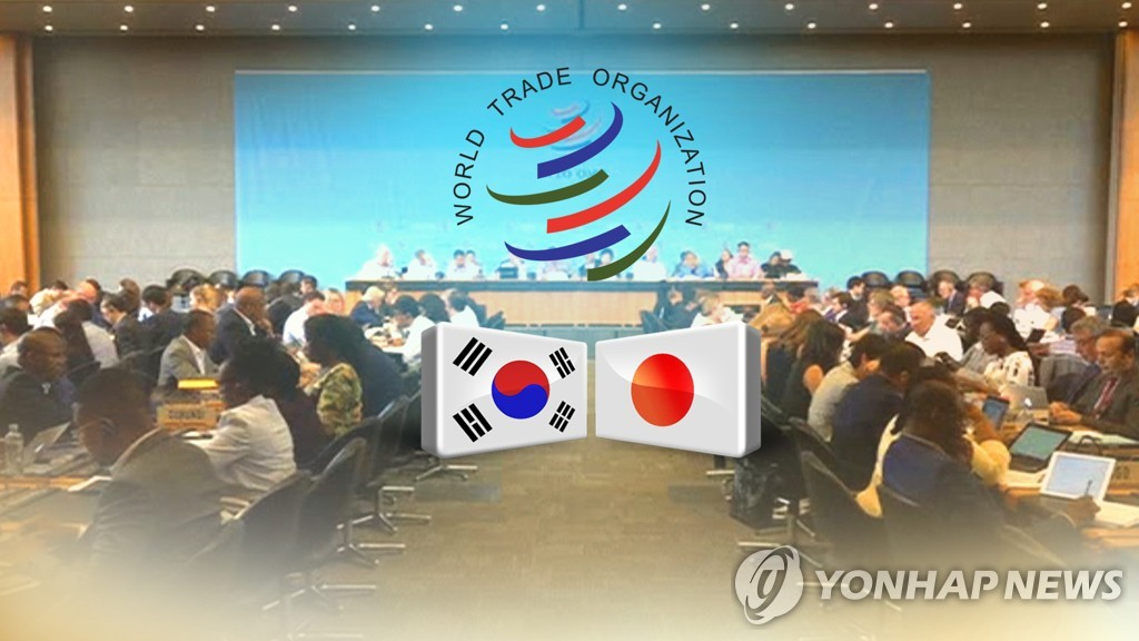 S. Korea speeds up efforts to file compliant with WTO on Japan's export curbs - 1