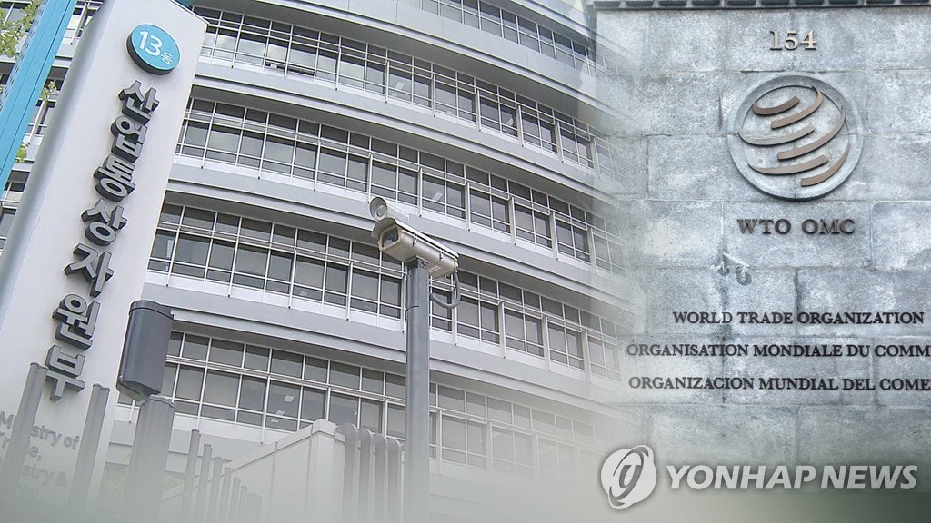 (LEAD) Seoul files complaint with WTO over Tokyo's export curbs - 2