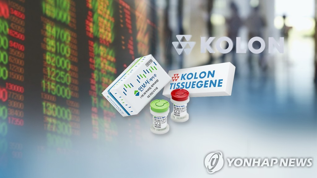 Korean bio shares tumble on concerns over drug trial failures - 1