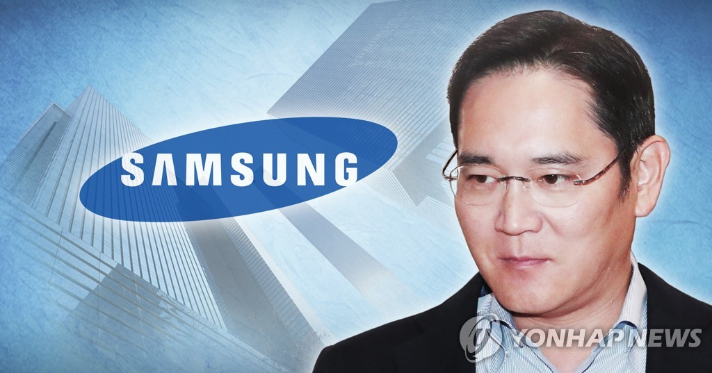 A composite image showing Samsung heir-apparent Lee Jae-yong with the top conglomerate's company logo (Yonhap)