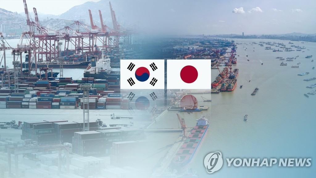 S. Korea, Japan to hold talks over monthslong trade row - 1