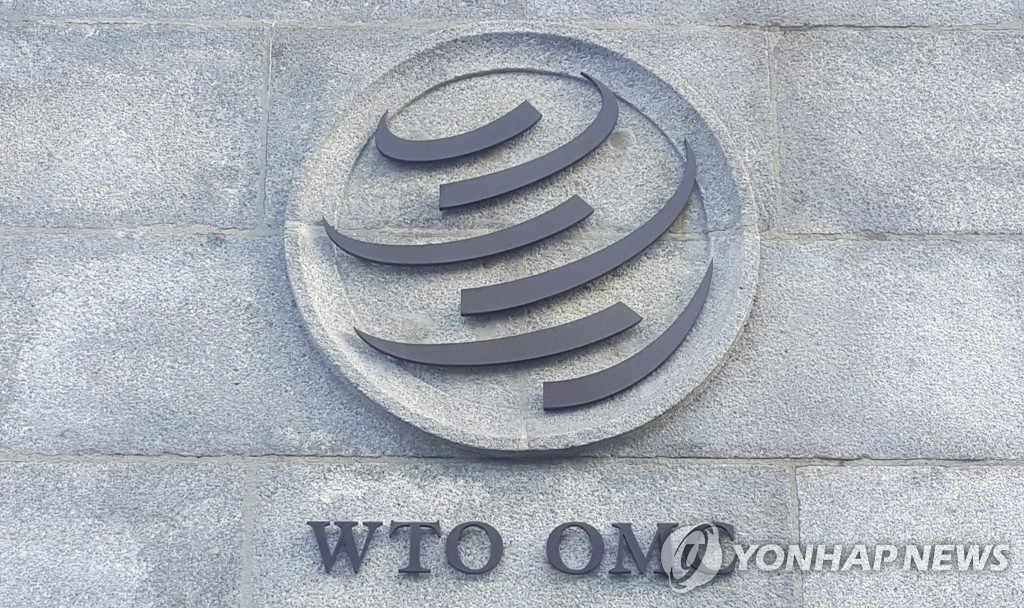 2 pending S. Korean WTO complaints affected by dispute-body impasse - 1