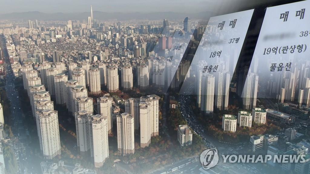 수 년째 오르는 서울 집값(CG)