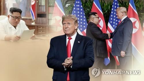 """""""트럼프, 김정은 생일축하""""…교착 해법될까 (CG)"""