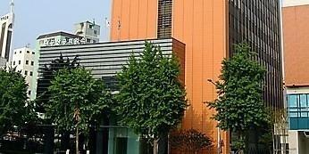 대구상공회의소