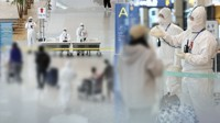(LEAD) S. Korea reports 94 more coronavirus infection cases, total now at 10,156