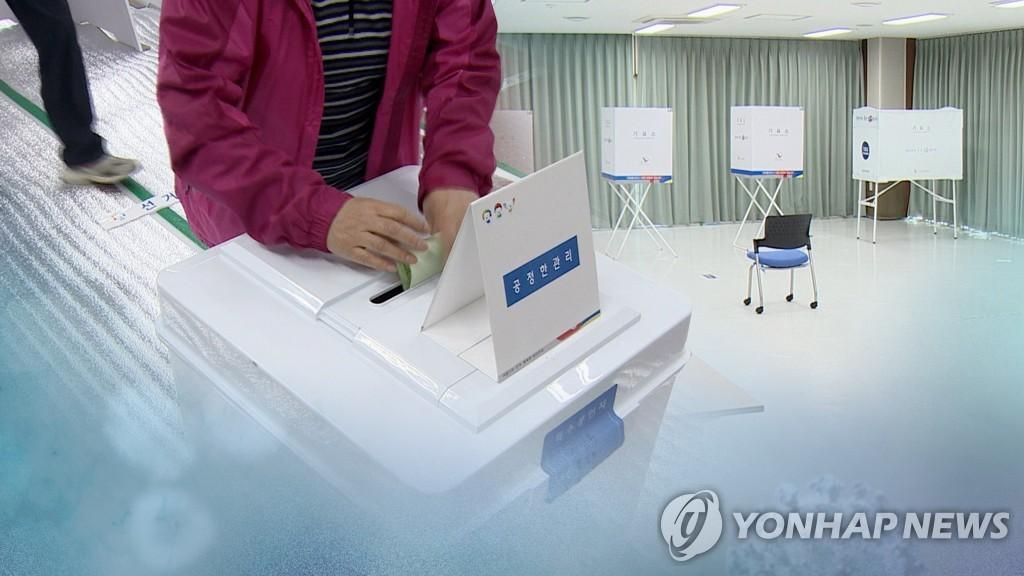 투표 여론조사 (CG)
